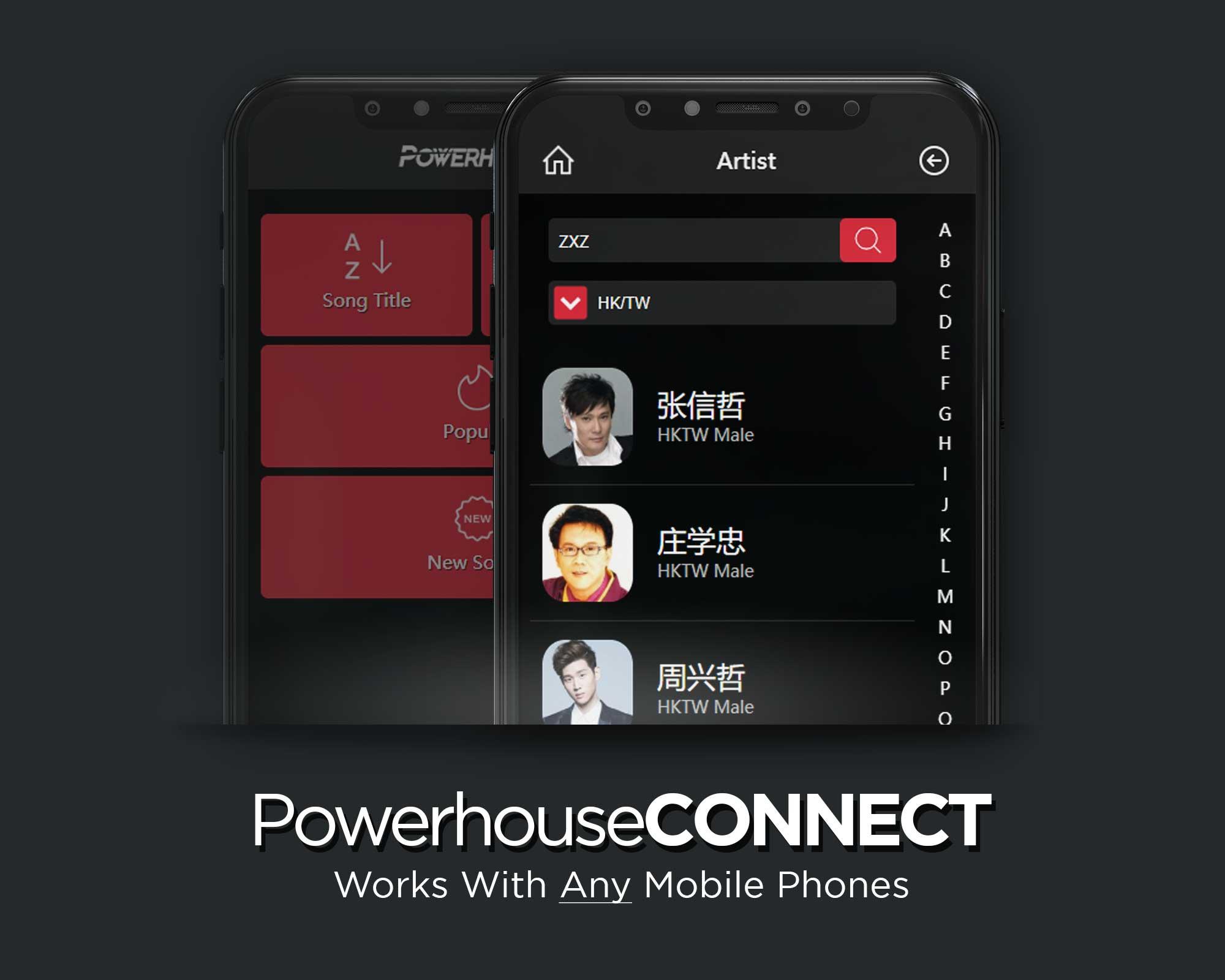 PowerhouseCONNECT Karaoke System Mobile App