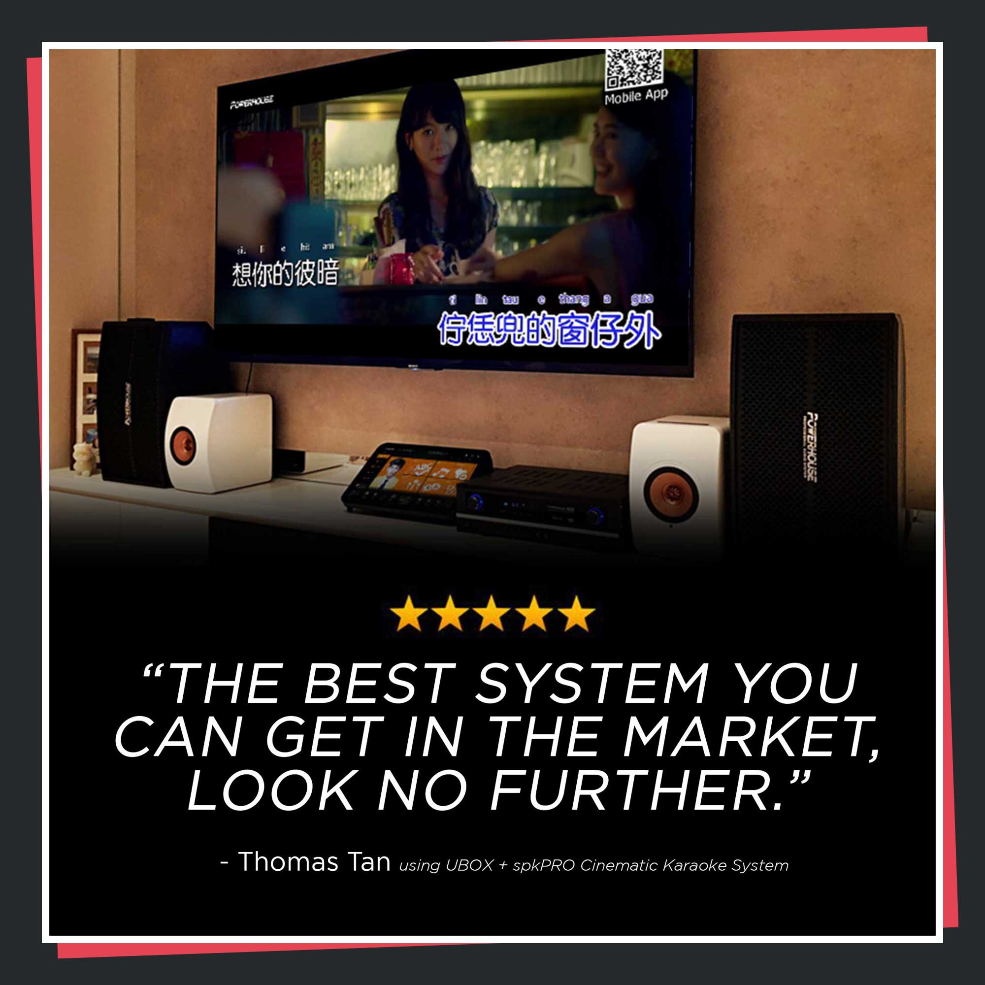 Powerhouse Cinematic Karaoke System Review