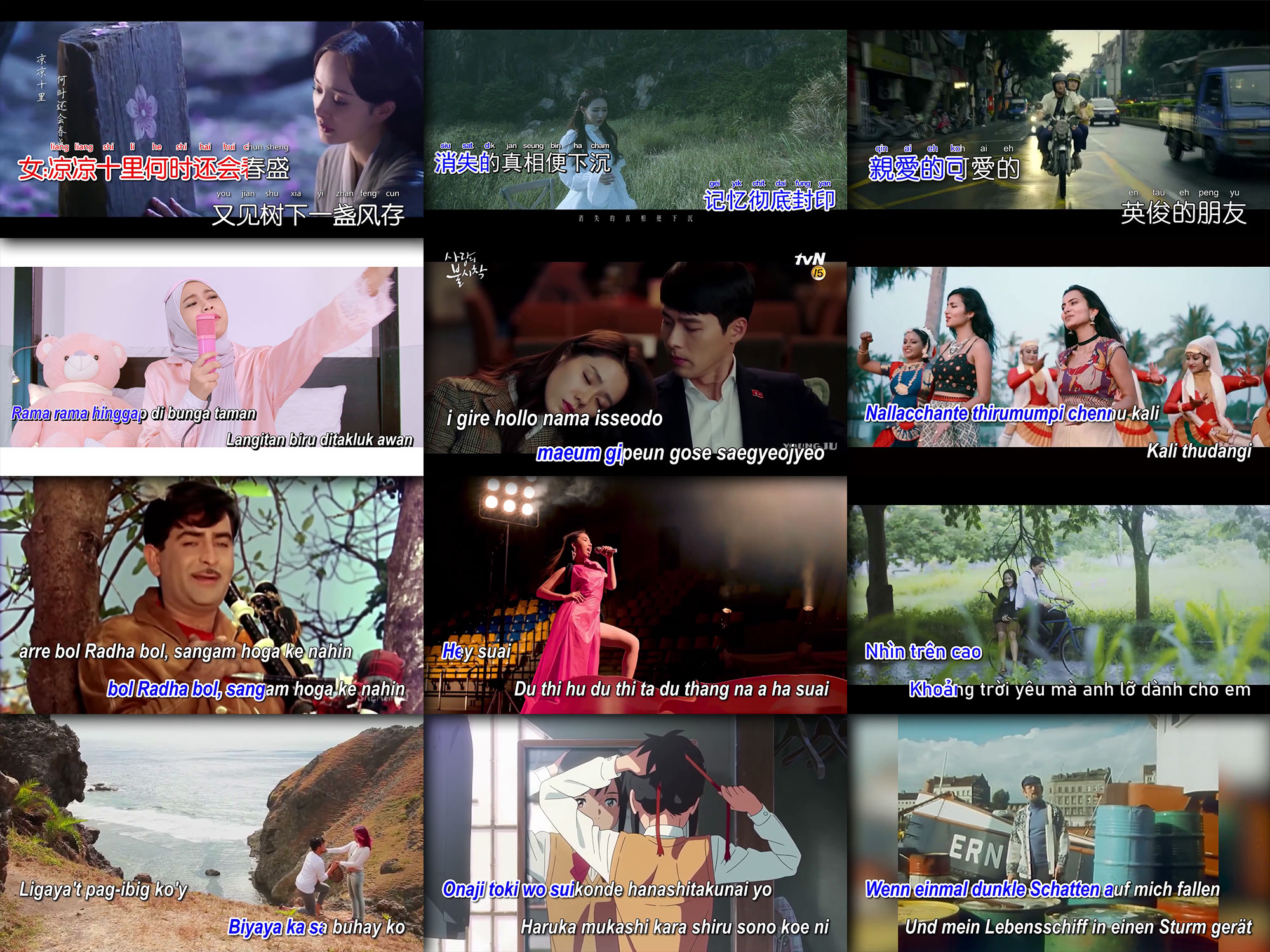 Romanised Karaoke Lyrics For Many Languages